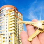 Что будет, если заложенная квартира не покрывает задолженность перед банком?